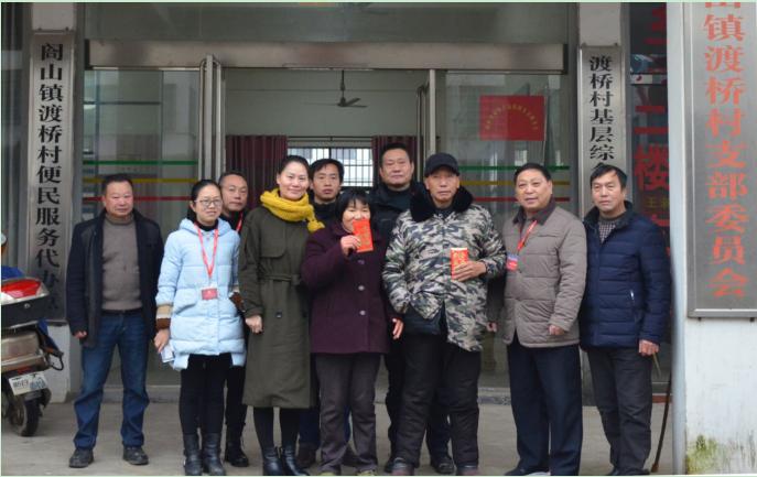 春节前夕我司工会领导走访慰问精准贫困户