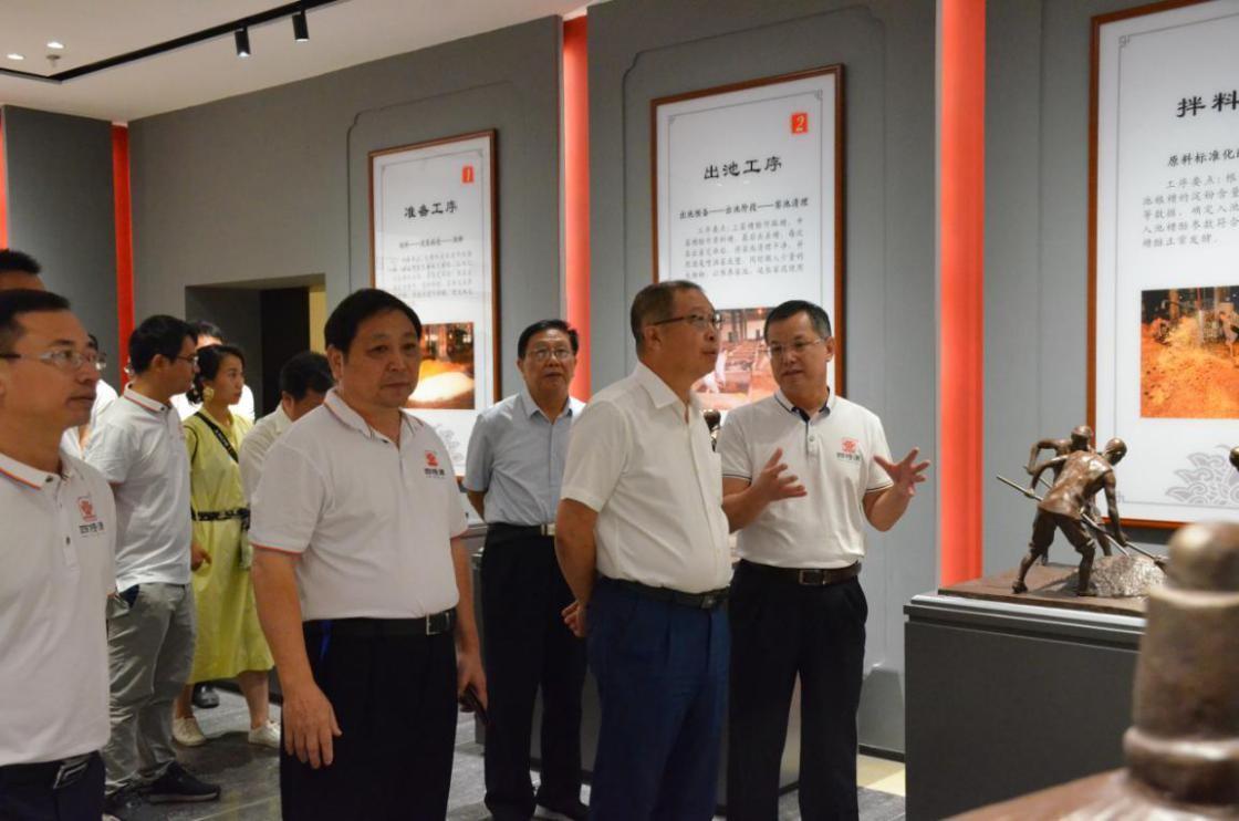中国食品工业协会党委书记、副会长兼秘书长马勇一行莅临我司视察指导工作