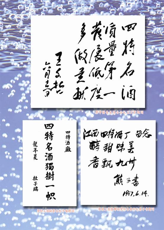 名人(ren)字畫