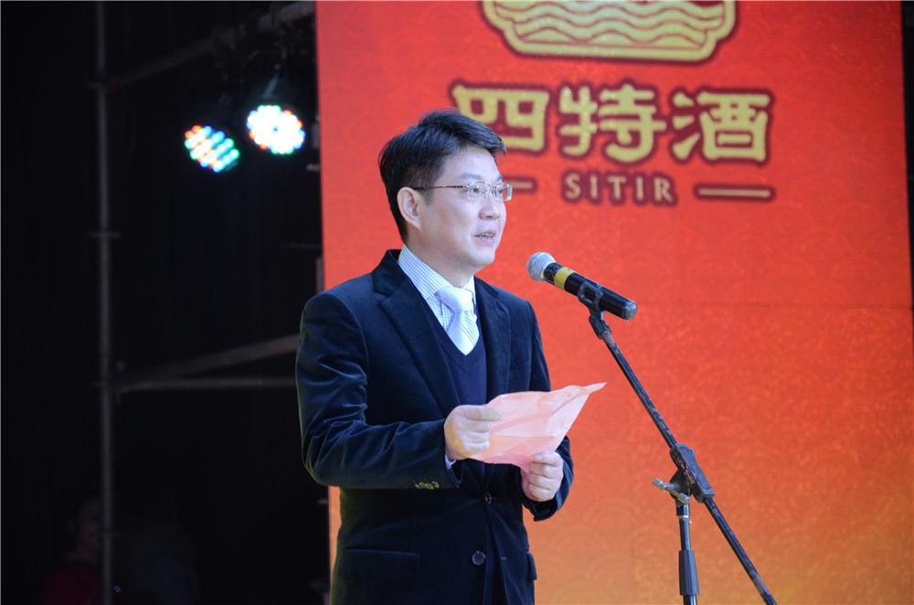 2017年新春晚会