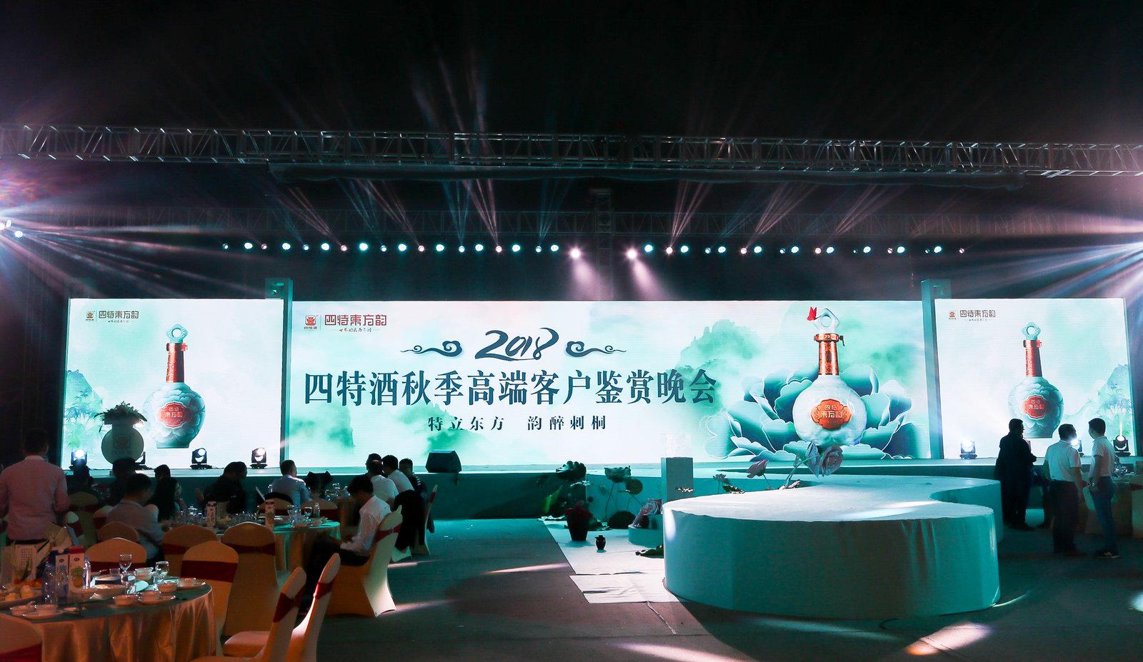 厂商共赢,乐虎手机app下载酒持续打造样板市场助力全国化