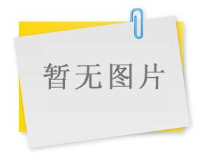 """我司""""乐虎国际官方下载app型白酒的酿造方法""""喜获国家发明专利"""